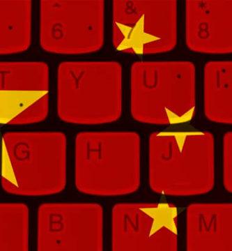 China Desenrollará su Propio Sistema Operativo para no ser Hackeados por EE.UU